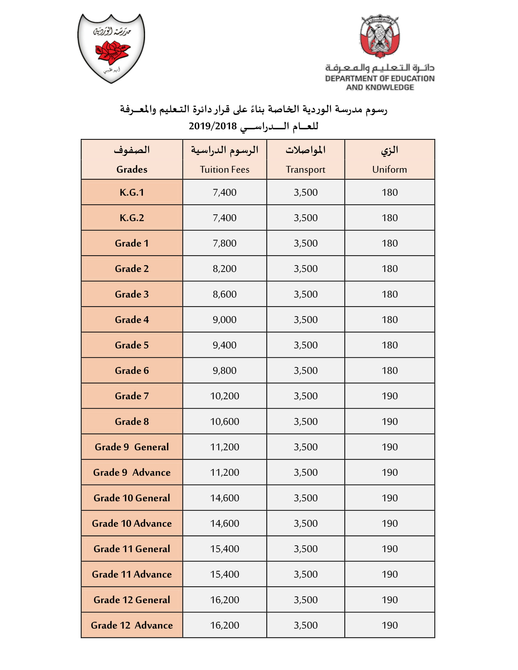 fees 2018-2019 updated-1