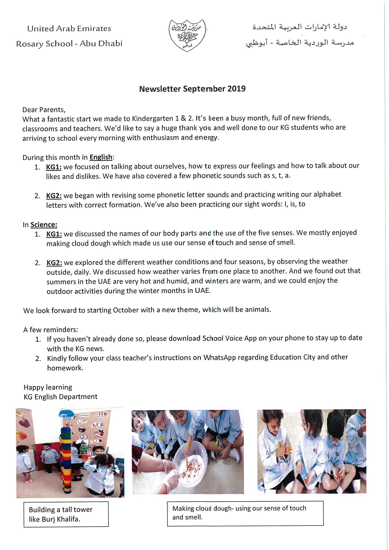 KG- Newsletter September 2019 (1)